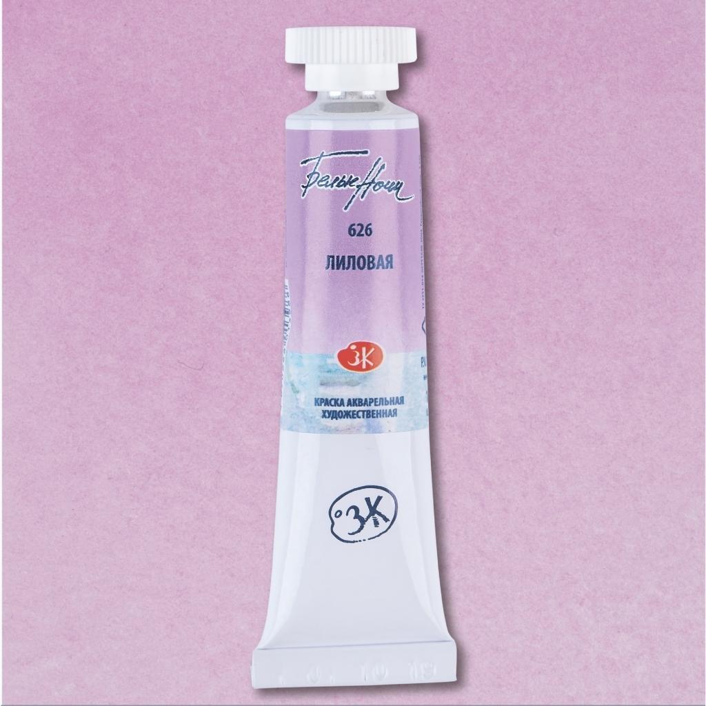 Aquarela White Nights em Tubo Tons Pasteis Lilac 626 - Papelaria Botafogo