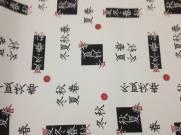 Tecido Autocolante Japonês | ADESPAN