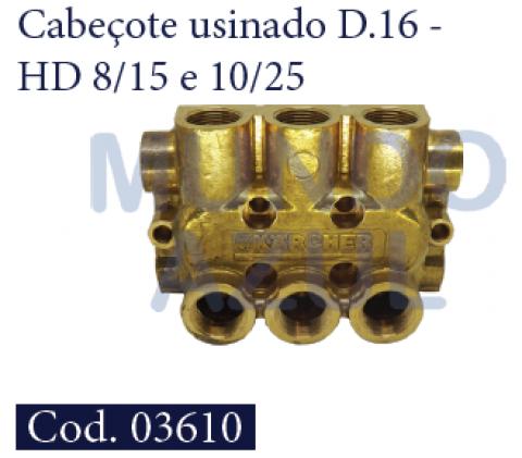 CABEÇOTE BRONZE D.16 LAVAJATO KARCHER HD 8/15 HD 10/25 HDS 8/15 MAXI - Mundo Azul