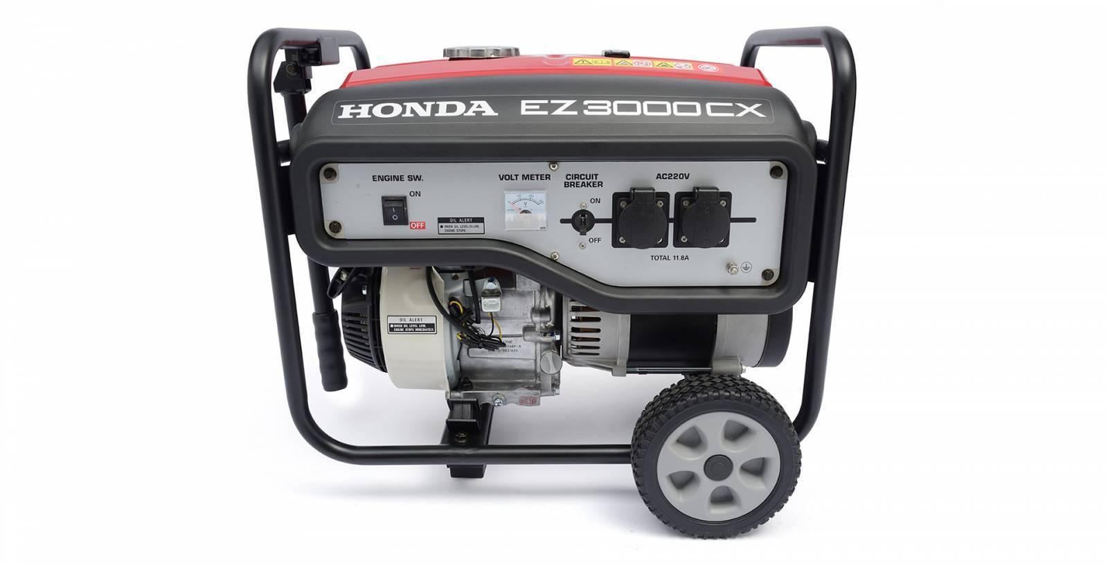 Gerador Honda EZ3000 220V 3000W 3KVA Monofásico 6.5HP - BSS Maquinas