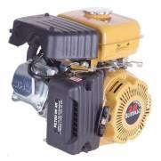 Motor Estacionário Gasolina Buffalo BFG 2,8cv 3600Rpm P.Manu
