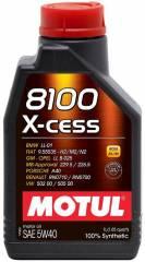 Óleo Motul 8100 X-CESS 5W40 | 1 litro