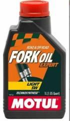 Óleo Suspensão Motul Fork Oil Expert Heavy 5W   1 litro