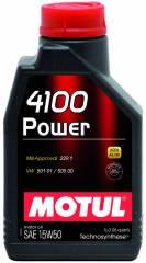 Óleo Motul 4100 POWER 15W50 | 1 litro
