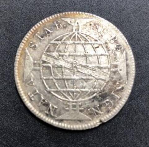 Catálogo Vieira Nº 294 640 Réis 1811R - Numismática Vieira