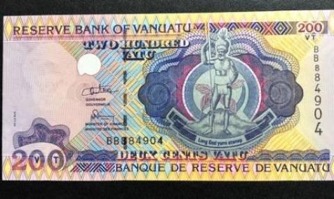 Vanuatu - Pick Nº 08 - Numismática Vieira