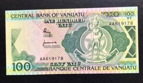 Vanuatu - Pick Nº 01 - Numismática Vieira