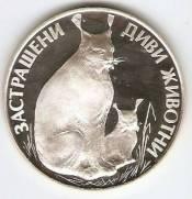 Bulgaria - Catálogo World Coins - KR. Nº 197