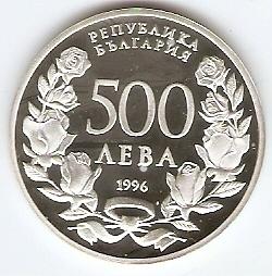 Bulgaria - Catálogo World Coins - KR. Nº 223 - Numismática Vieira