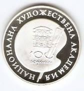 Bulgaria - Catálogo World Coins - KR. Nº 223