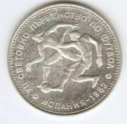 Bulgaria - Catálogo World Coins - KR. Nº 144