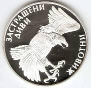 Bulgaria - Catálogo World Coins - KR. Nº 226