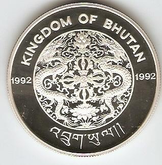 Butão - Catálogo World Coins - KR. Nº 76 - Numismática Vieira