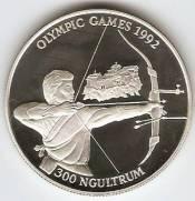 Butão - Catálogo World Coins - KR. Nº 76