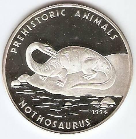 Cambodia - Catálogo World Coins - KR. Nº 96 - Numismática Vieira