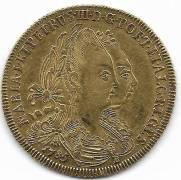 Catálogo Vieira Nº 446 - 6.400 Réis - 1785B (Ouro)