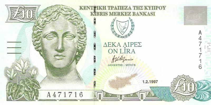 Cyprus - Catálogo World Paper Money - Pick Nº 59 - Numismática Vieira