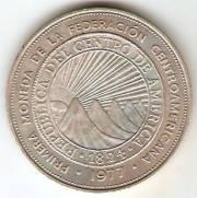 El Salvador - Catálogo World Coins -KR. Nº 151