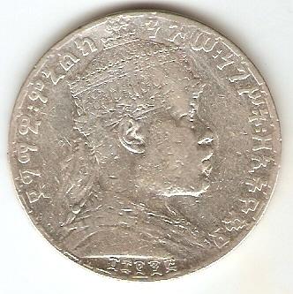 Etiopia - Catálogo World Coins - KR. Nº 19 - Numismática Vieira