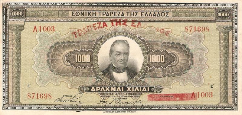 Grecia - Catálogo World Paper Money Pick - Nº 100 - Numismática Vieira