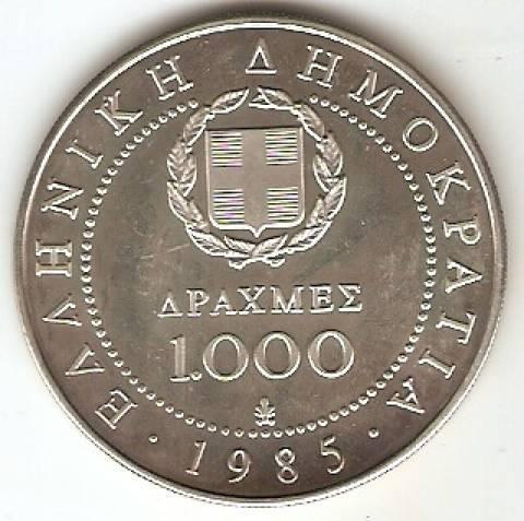 Grecia - Catálogo World Coins - KR. Nº 148 - Numismática Vieira