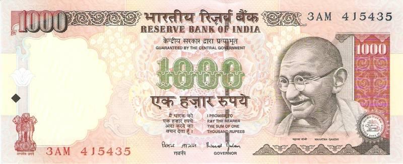 India - Catálogo World Paper Money - Pick Nº 94 - Numismática Vieira