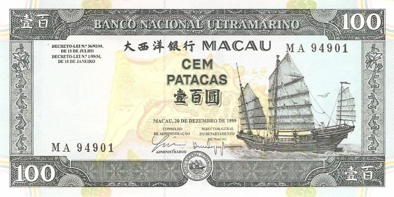 Macau - Catálogo World Paper Money - Pick Nº 68 - Numismática Vieira