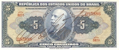 Catálogo Vieira Nº 017 - 5 Cruzeiros (1º Estampa) (Barão do Rio Branco) - Numismática Vieira