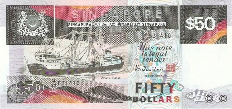 Singapura - Catálogo World Coins - Pick Nº 32 - Numismática Vieira