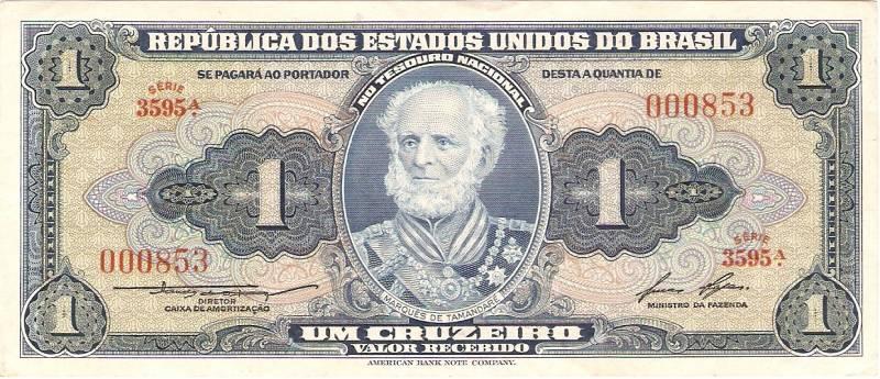 Catálogo Vieira Nº 013 - 1 Cruzeiro (1º Estampa) (Marquês de Tamandaré) - Numismática Vieira