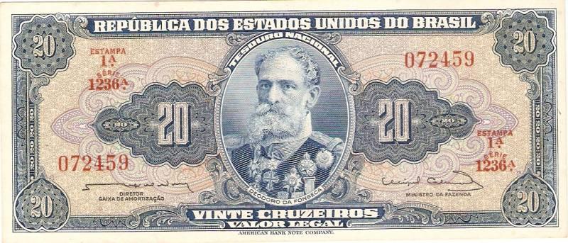 Catálogo Vieira Nº 023 - 20 Cruzeiros (1º Estampa) (Marechal Deodoro da Fonseca) - Numismática Vieira