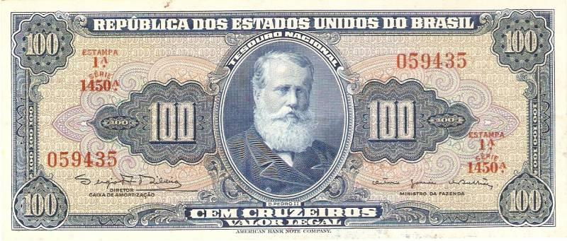 Catálogo Vieira Nº 036 - 100 Cruzeiros  1º Estampa (D.Pedro II) - Numismática Vieira
