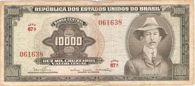 Catálogo Vieira Nº 060 - 10.000 Cruzeiros ( 1º Estampa) (Santos Dumond) - Numismática Vieira