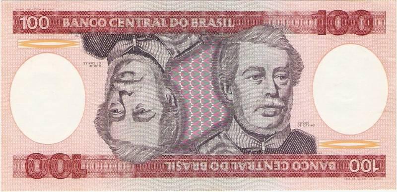 Catálogo Vieira Nº 157 - 100 Cruzeiros  (Duque de Caxias) - Numismática Vieira