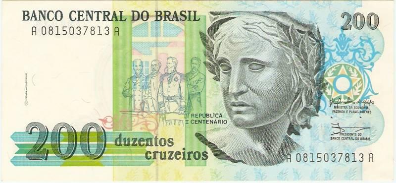Catálogo Vieira Nº 215 - 200 Cruzeiros  (Efígie da República) - Numismática Vieira