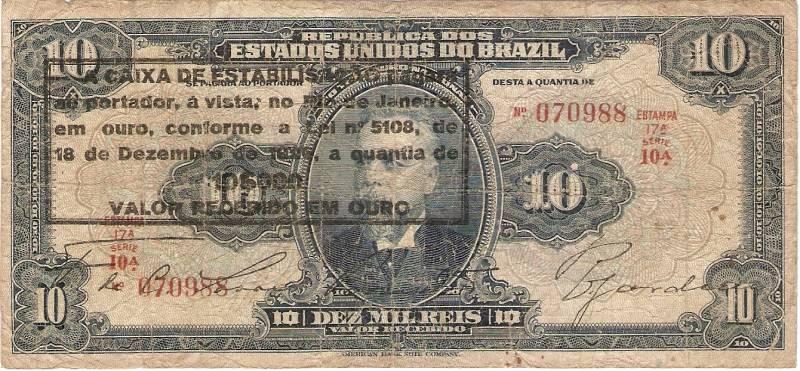 Catálogo Vieira Nº 178 - Numismática Vieira