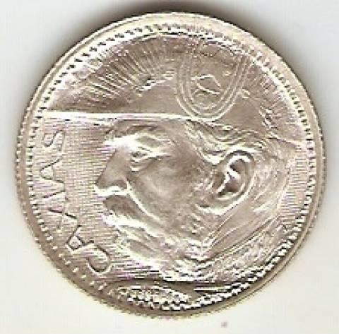 Catálogo Vieira Nº 588 - 2.000 Réis (Duque de Caxias)