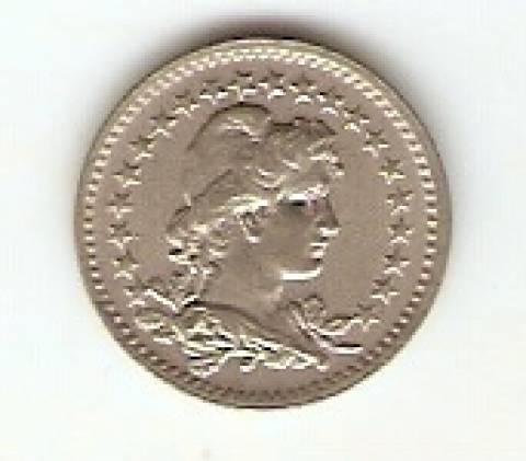Catálogo Vieira Nº 59 - 20 Réis (Níquel) - Numismática Vieira