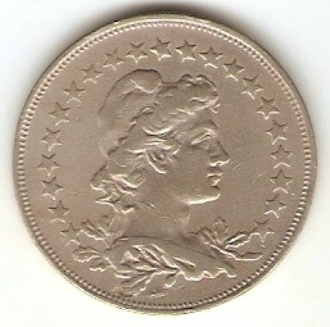 Catálogo Vieira Nº 122 - 400 Réis (Níquel) - Numismática Vieira