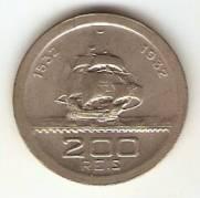 Catálogo Vieira Nº 124 - 200 Réis (Série Vicentina - Caravelas)  (Níquel) | Numismática Vieira