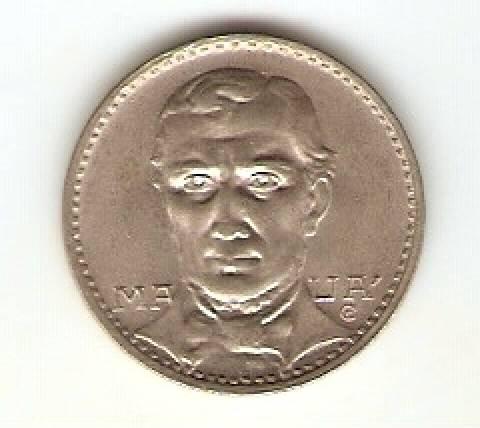 Catálogo Vieira Nº 132 - 200 Réis (Barão de Mauá) (Níquel) - Numismática Vieira