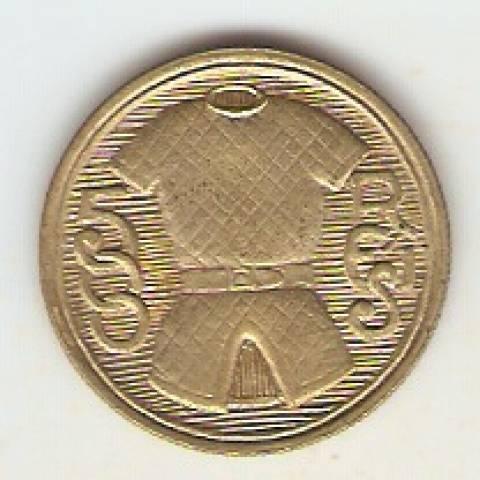 Catálogo Vieira Nº 15 - 500 Réis (4º Cent. de São Vicente) (João Ramalho) - Numismática Vieira