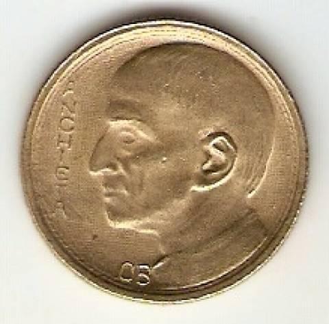 Catálogo Vieira Nº 22 - 1000 Réis (Brasileiros Ilustres) (Padre José de Anchieta) - Numismática Vieira
