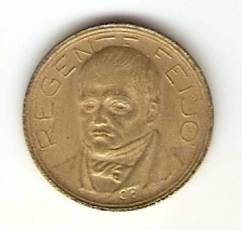 Catálogo Vieira Nº 26 - 500 Réis ((Brasileiros Ilustres) (Regente Feijó) - Numismática Vieira