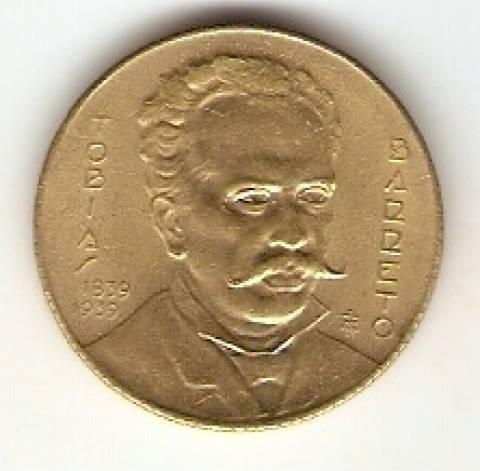 Catálogo Vieira Nº 28 - 1000 Réis (Brasileiros Ilustres) (Tobias Barreto) - Numismática Vieira