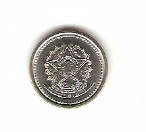 Catálogo Vieira Nº 1 - 1 Centavo (Reforma Monetária) (Aço) - Numismática Vieira