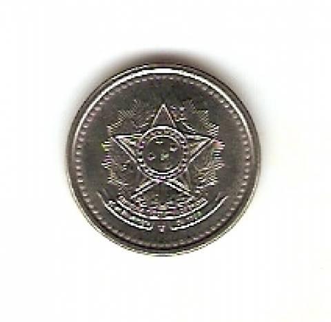 Catálogo Vieira Nº 4 - 5 Centavos (Reforma Monetária) (Aço) - Numismática Vieira