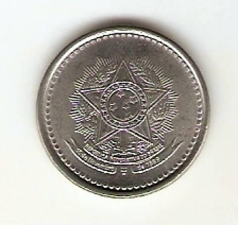 Catálogo Vieira Nº 13 - 50 Centavos (Reforma Monetária) (Aço) - Numismática Vieira