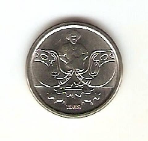 Catálogo Vieira Nº 1 - 1 Centavo (Boiadeiro) (Reforma Monetária) (Aço) - Numismática Vieira