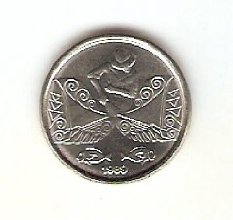 Catálogo Vieira Nº 3 - 5 Centavos (Jangadeiro) (Reforma Monetária) (Aço) - Numismática Vieira